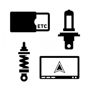 ナビ・ETC・LEDライト・サスペンションなどカー用品取付